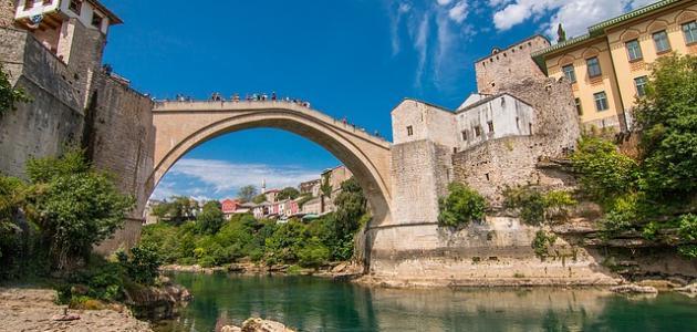 الهجرة الى البوسنة واستخراج الفيزا