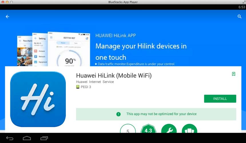 عن تحميل برنامج هواوي واي فاي للكمبيوتر