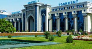 اوزبكستان