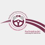 مدرسة الدمام النموذجية لتعليم القيادة