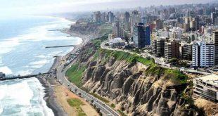 نتيجة بحث الصور عن بيرو
