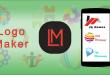 نتيجة بحث الصور عن برنامج Logo Maker