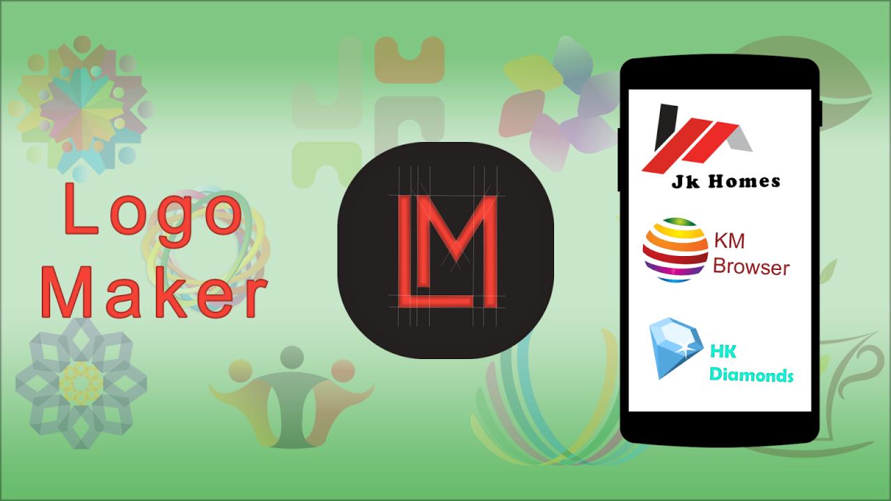 برنامج Logo Maker