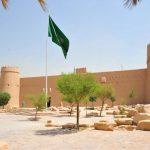 افضل اماكن سياحية فى الرياض بالصور