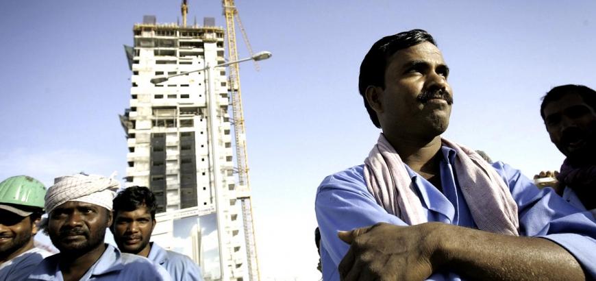 عمال الهند