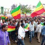 شعب اثيوبيا