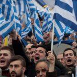 شعب اليونان