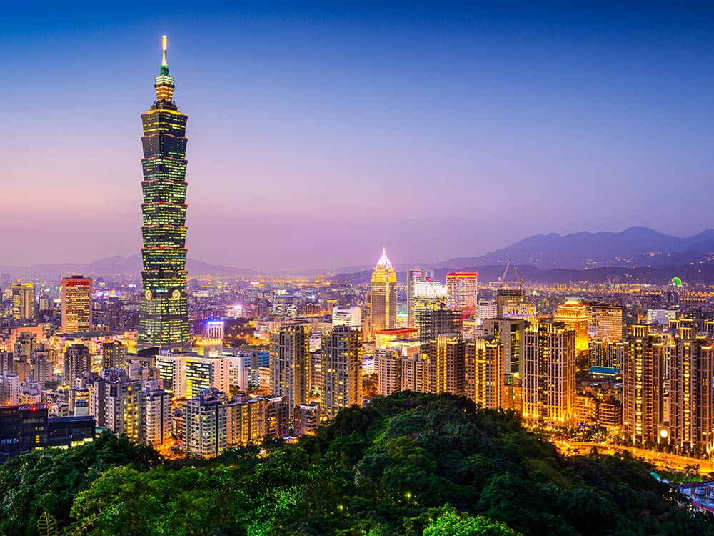 تايوان