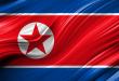 موريا الشمالية