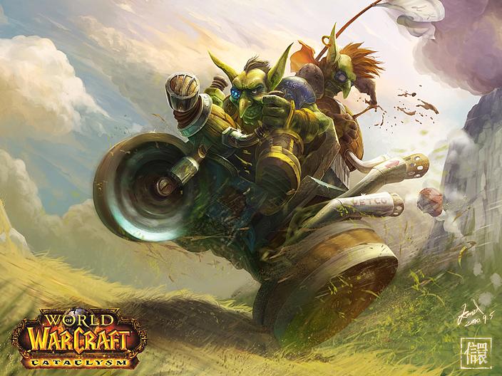 لعبة World of Warcraft وورلد أوف ووركرافت6