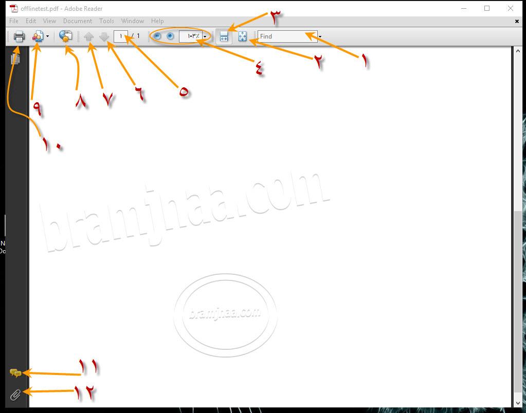 Adobe Reader 05