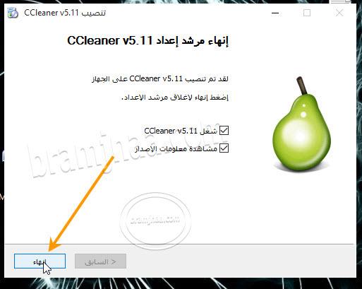 CCleaner 4