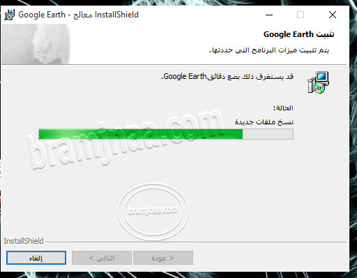 GoogleEarth 2