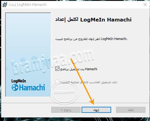 Hamachi 6