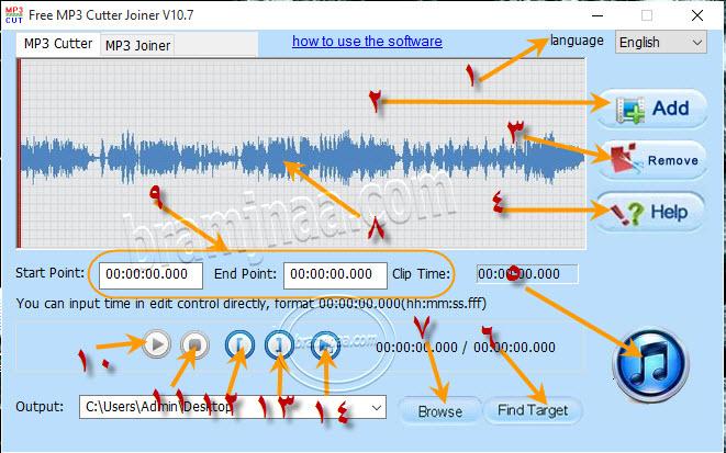 MP3 Cutter 9