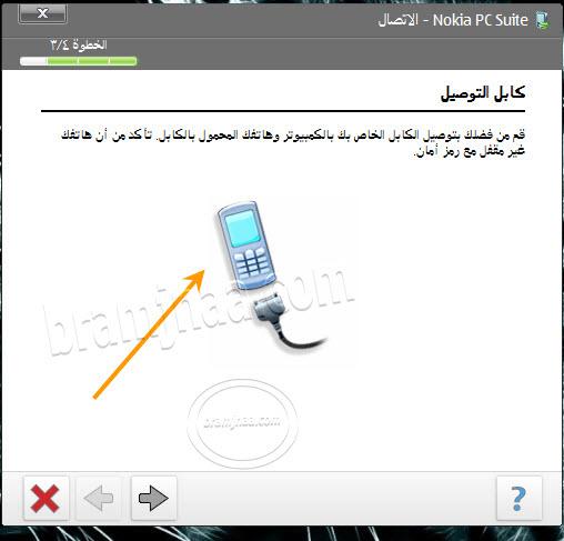 Nokia PC Suite 10