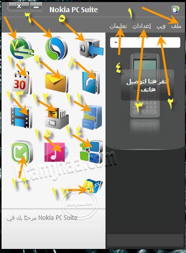 Nokia PC Suite 11