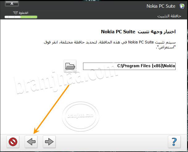 Nokia PC Suite 4
