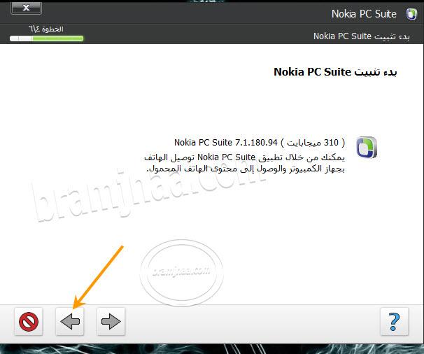 Nokia PC Suite 5
