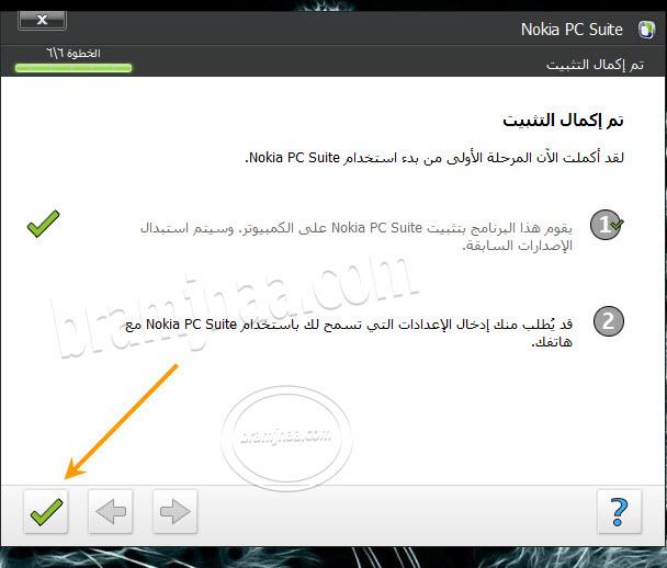 Nokia PC Suite 7