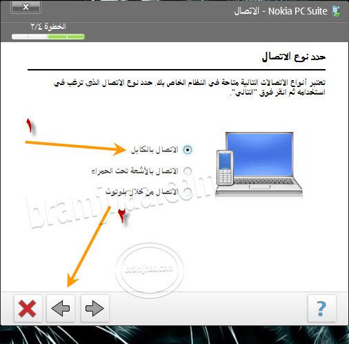 Nokia PC Suite 8