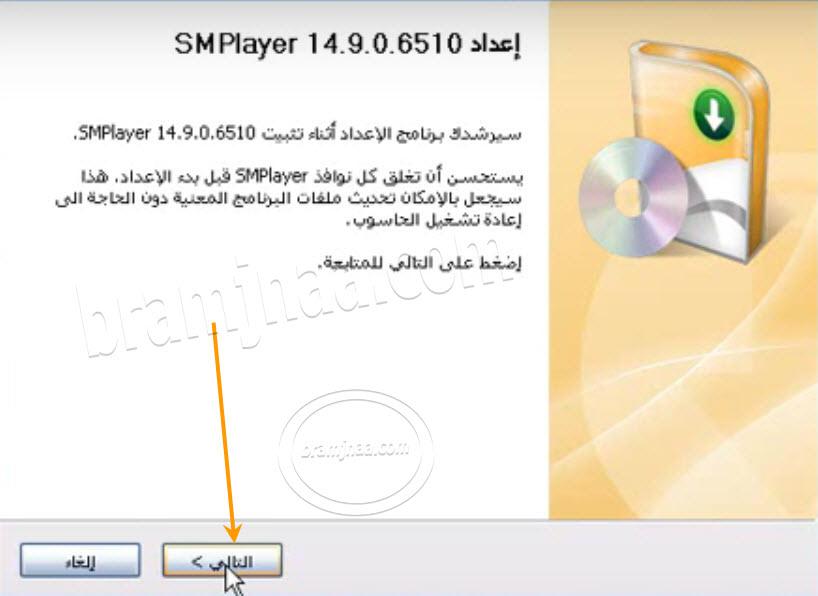 SM PLAYER 1
