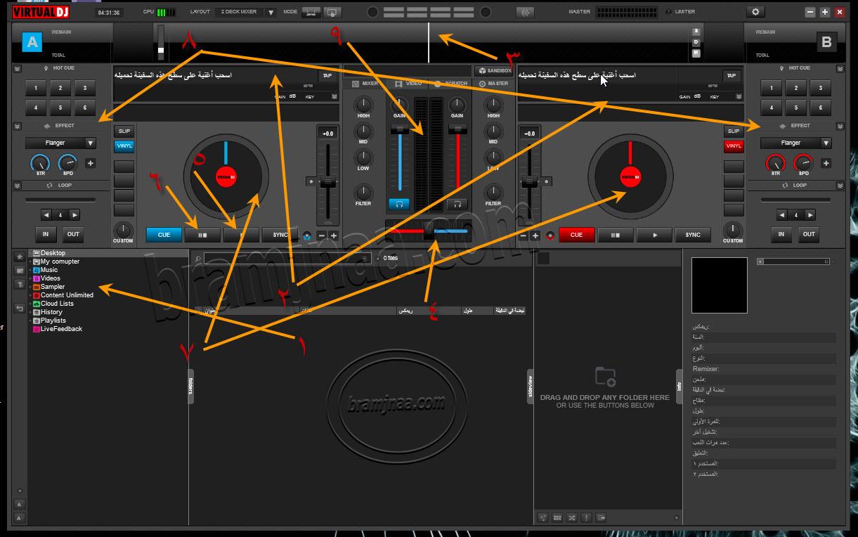 Vitrtual DJ 1000