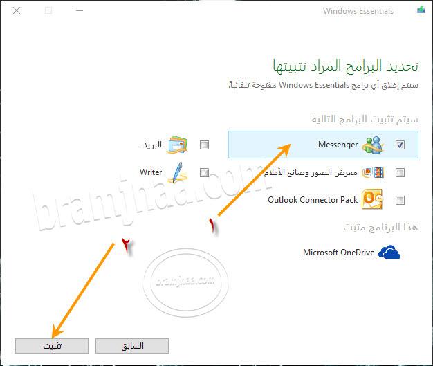 Windows Live Messenger 2