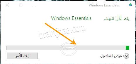 Windows Live Messenger 3