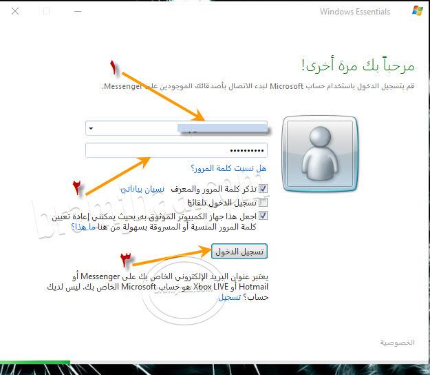Windows Live Messenger 6