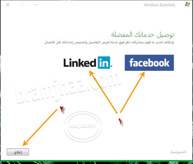 Windows Live Messenger 7