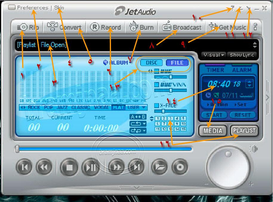 jetAudio 11