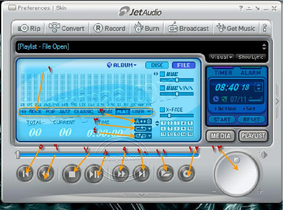 jetAudio 12