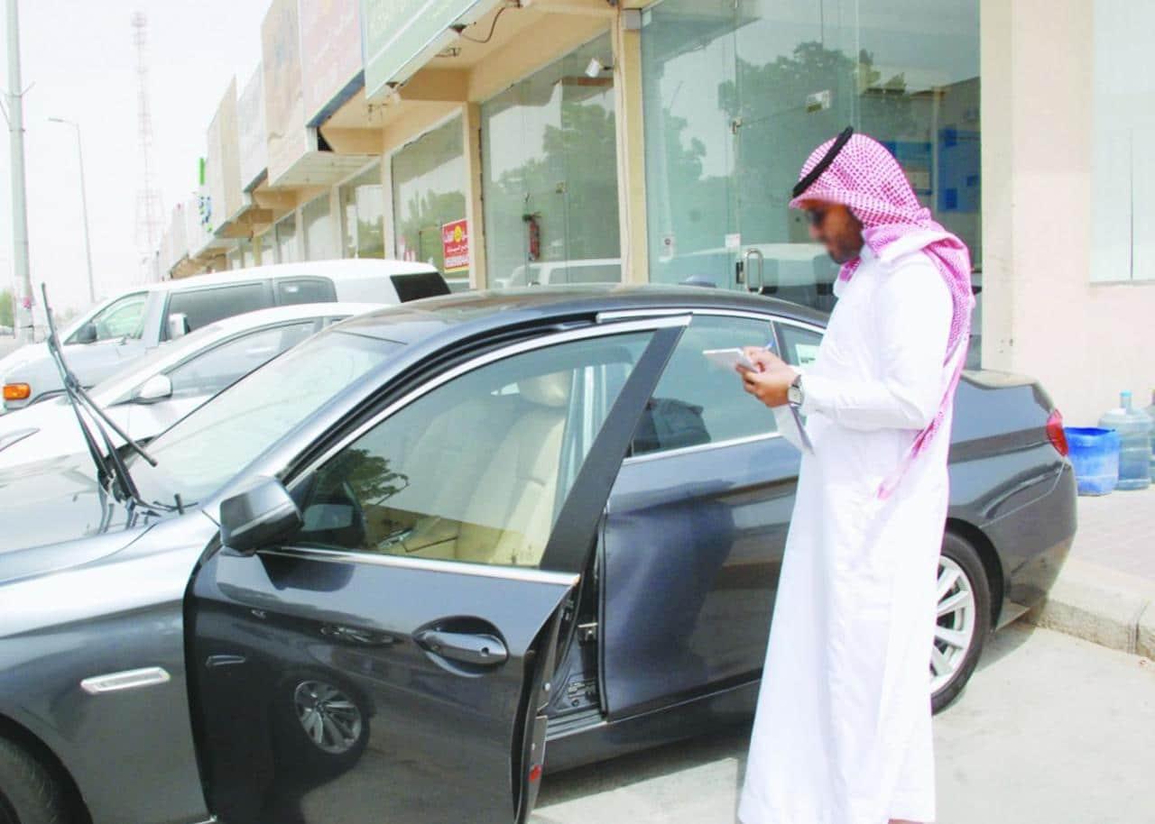 شروط تجديد تأمين السيارة في السعودية