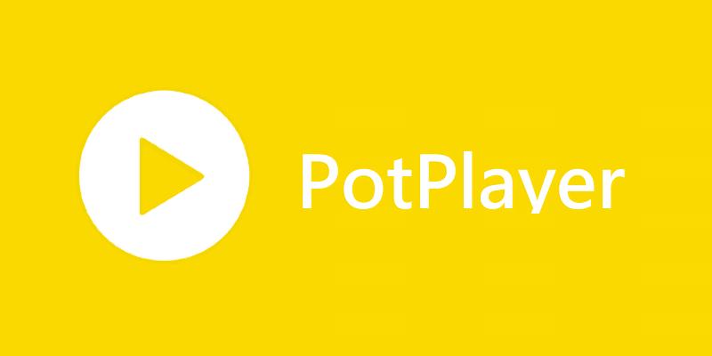 تحميل برنامج potplayer لتشغيل الوسائط المتعددة