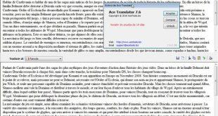 تحميل برنامج ACE TRANSLATOR للترجمة من لغة إلي اخري