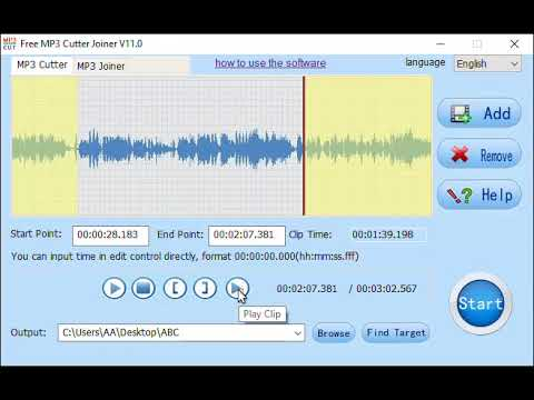 تحميل برنامج mp3 cutter لتقطيع الملفات الصوتية