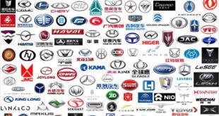 انواع السيارات الصيني