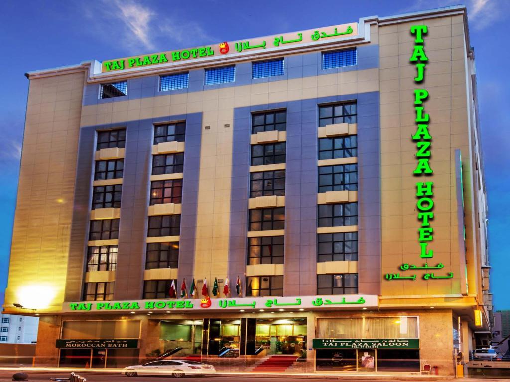 فندق تاج بلازا