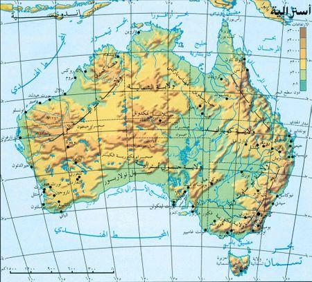 خريطة استراليا الجغرافية