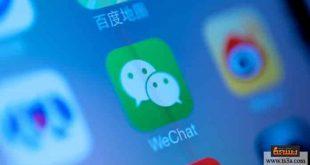 """برنامج WeChat"""""""