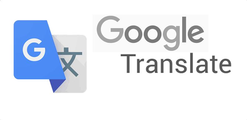 """برنامج جوجل ترانسليت"""""""