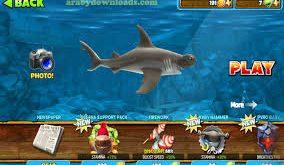 لعبة الاسماك الكبيرة تأكل الصغيرة