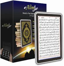 تحميل مصحف القران الكريم للهاتف