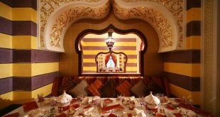 مطعم الشرق