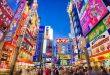 السياحة فى طوكيو