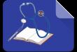 قاموس طبي ناطق بصوت بشري
