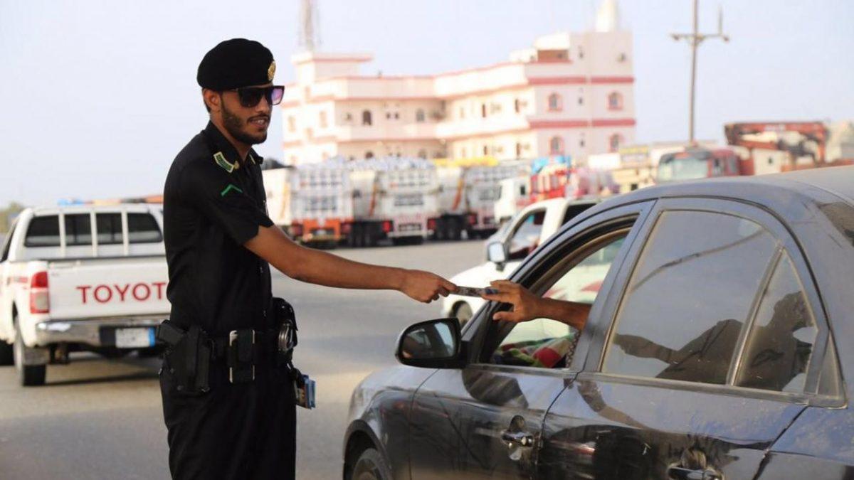 مواعيد دوام المرور في المملكة العربية السعودية برامجنا