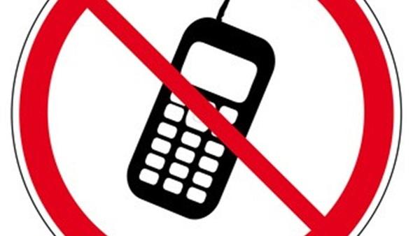 طريقة حظر المكالمات الصادره للايفون