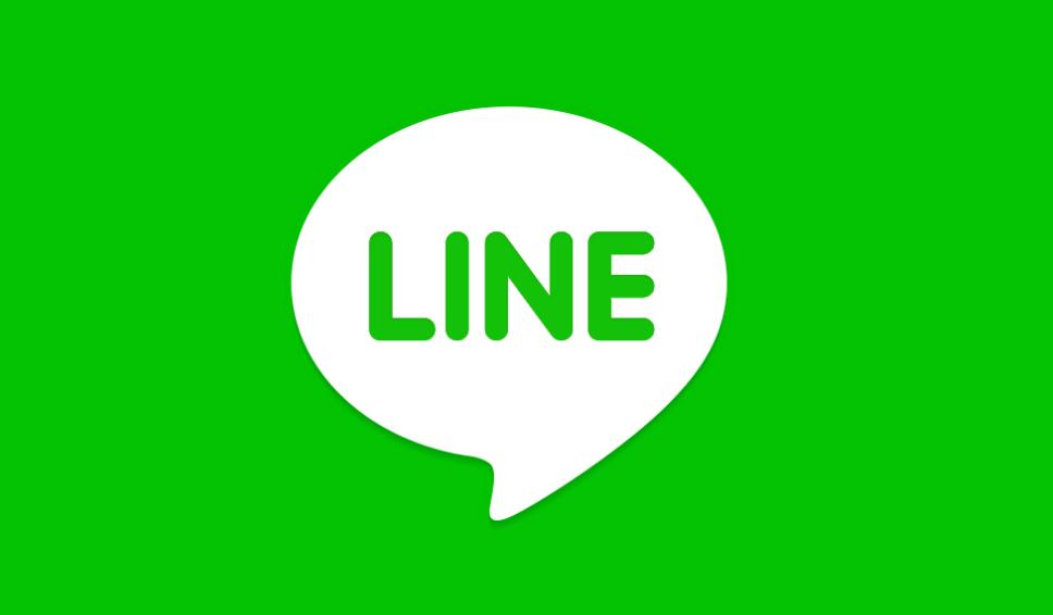 برنامج LINE